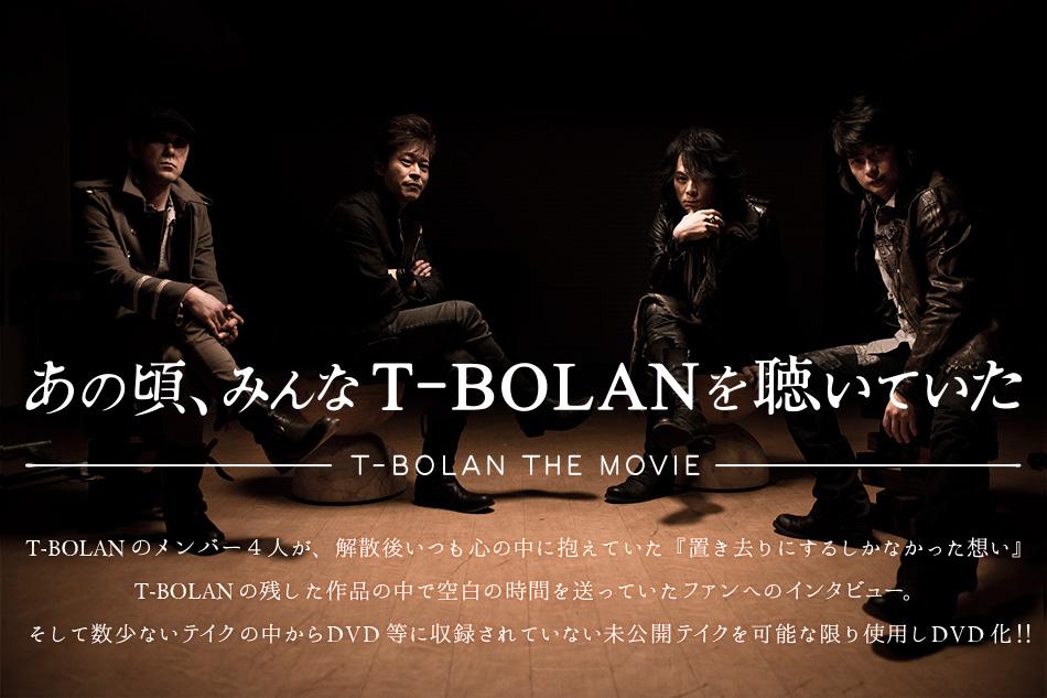 T BOLANの画像 p1_35